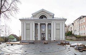 """Kino teatras """"Draugystė"""" Ukmergėje"""