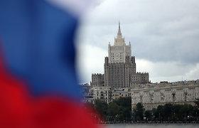 Rusijos bankų pirmojo pusmečio pelnas beveik padvigubėjo