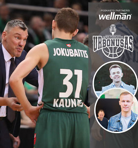 """""""urBONUSas"""": ryškiausios ateities Lietuvos krepšinio žvaigždės"""