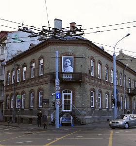 Vilniaus gatvės prabilo Salomėjos Nėries eilėmis