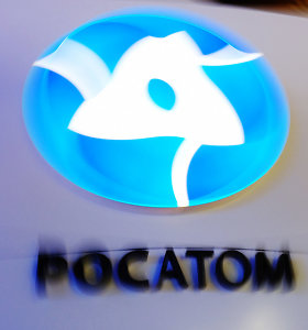 """""""Rosatom"""" ketina Kuboje pastatyti švitinimo centrą"""