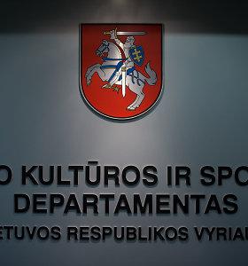 Vyriausybė spalį likviduos Kūno kultūros ir sporto departamentą
