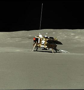 Tokio Mėnulio dar niekada nematėme: paviešintos fantastiškos kokybės nuotraukos