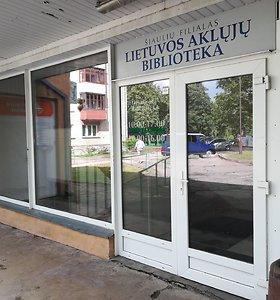 Šiaulių aklųjų ir silpnaregių biblioteka