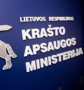"""Konkurencijos taryba nutraukė KAM sprendimų dėl """"Infostruktūros"""" tyrimą"""