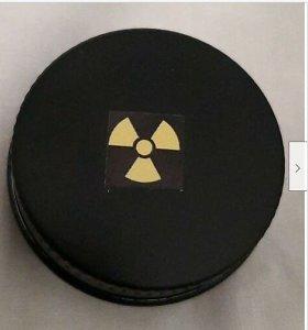 """Radioaktyvus uranas visiškai legaliai pardavinėjamas per """"Amazon"""" ir """"eBay"""""""