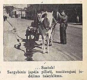 Asmeninio archyvo/Policija (1935 m)