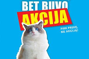 """Austėja Pajarskaitė: Socialiniai plakatai """"Manipuliacija vartotoju"""""""