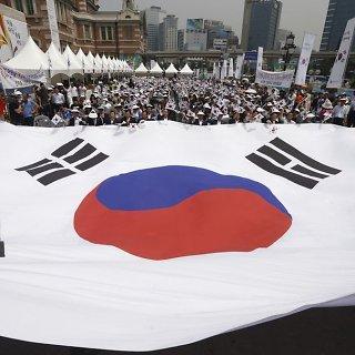 Pietų Korėjos krepšinio rinktinė