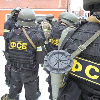 Rusijos Federacijos federalinė saugumo tarnyba (FSB)