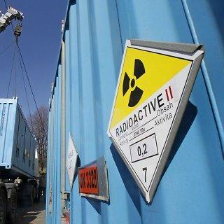 Uranas (cheminis elementas)