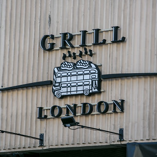 """Grill London"""