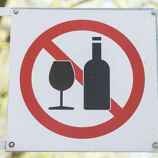 Alkoholio kontrolė