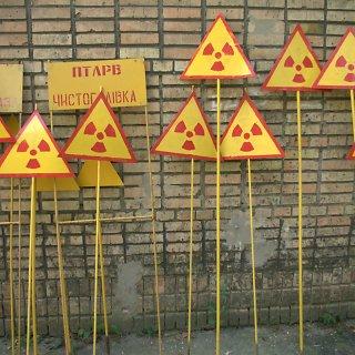 Radioaktyvumas