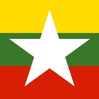Birma (Mianmaras)