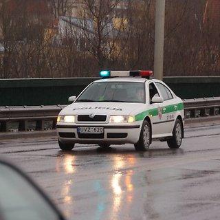 Birštono policijos komisariatas