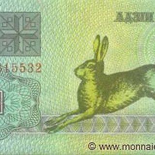 Baltarusijos rublis