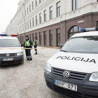 Kauno Centro policijos komisariatas