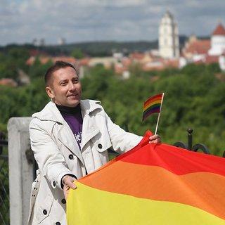 Homofobija