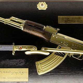 Automatas (ginklas)