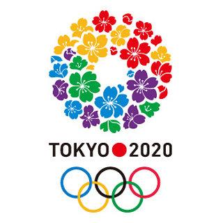 2020 metų Tokijo olimpinės žaidynės