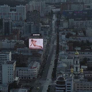 Jekaterinburgas