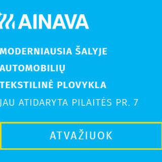 """""""Ainava"""", UAB"""