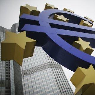 Centrinis bankas