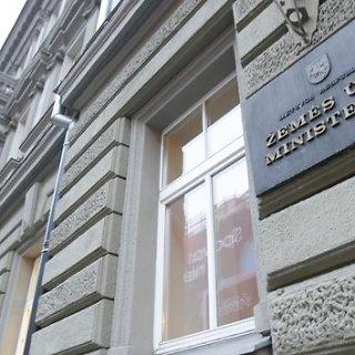 Lietuvos Respublikos Žemės ūkio ministerija (ŽŪM)