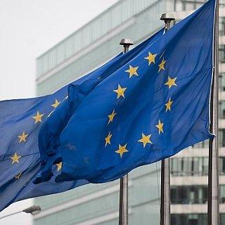 Europos audito rūmai