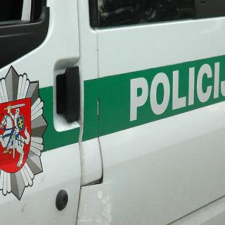 Marijampolės apskrities vyriausiasis policijos komisariatas