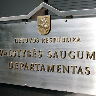 Valstybės saugumo departamentas (VSD)