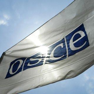 ESBO (Europos saugumo ir bendradarbiavimo organizacija)
