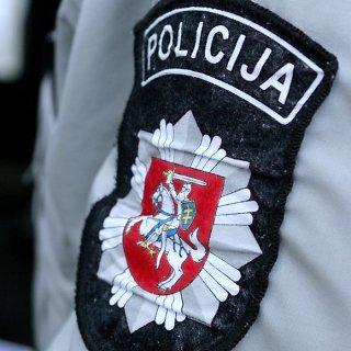 Panevėžio rajono policijos komisariatas