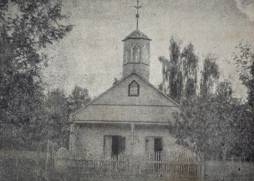 J.Ridzvanavičiaus nuotr./A.Iljasevičiaus lėšomis pastatyta senoji medinė Kauno mečetė (1908 m.)