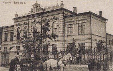 Šiaulių Didždvario gimnazijos nuotr./Šiaulių Didždvario gimnazija praeityje