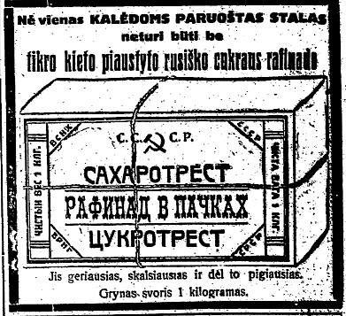 """epaveldas.lt nuotr. /Sovietinio cukraus reklama """"Lietuvos aide"""""""