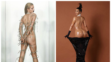 Paris Hilton erotinė fotosesija primena Kim Kardashian