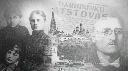 Barbora Burbaitė-Eidukevičienė: rūpestinga gydytoja, meilės paguldyta į nežinomą kapą