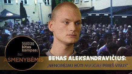 """B.Aleksandravičius laidoje """"Kitas kampas"""": """"Patinka, kai žmonės albumo perklausymui skiria daug laiko"""""""