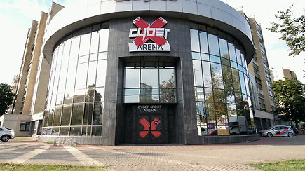 Lietuvos futbolo federacija ir CyberX arena