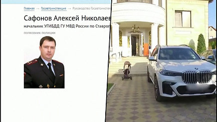 Rusijoje sulaikytas policijos pareigūnas– už milžiniškus kyšius įsigijo prabangų namą