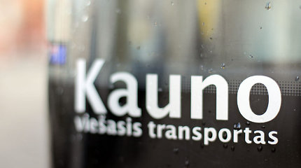 Kaune elektroninis mokinio pažymėjimas veiks kaip transporto e.bilietas