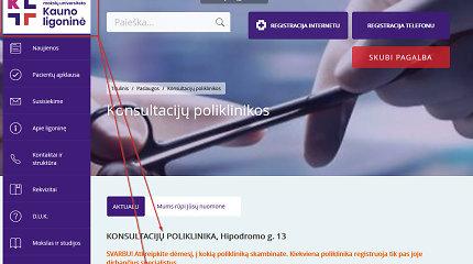 Paini LSMU Kauno ligoninės registracijos sistema: klientas užsiregistravo, bet nežino, kur eiti