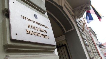 Kultūros ministerija siekia tobulinti kultūros ir meno premijų sistemą