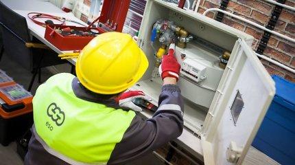 VPT: Elektros ir dujų bendrovė ESO neskaidriai vykdė pirkimus, švaistė lėšas