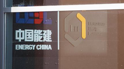 Kinijos valstybinė įmonė sėkmingai įsisuko į Lietuvos energetikos gigantų konkursus