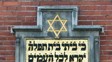 Profesorius S.Sužiedėlis: antisemitizmas niekur nedings, bet tai ne visuomet grėsminga