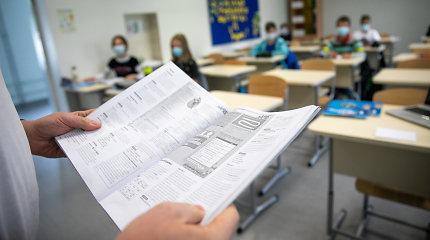 Pedagogo profesiją svarstė rinktis 2 tūkst. jaunuolių, teigiamai įvertinti 1,3 tūkstančio