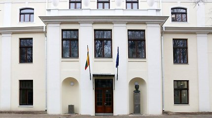 Renovuota Kauno V. Kudirkos progimnazija pasikeitė neatpažįstamai